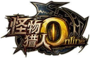 monster-hunter-online-logo